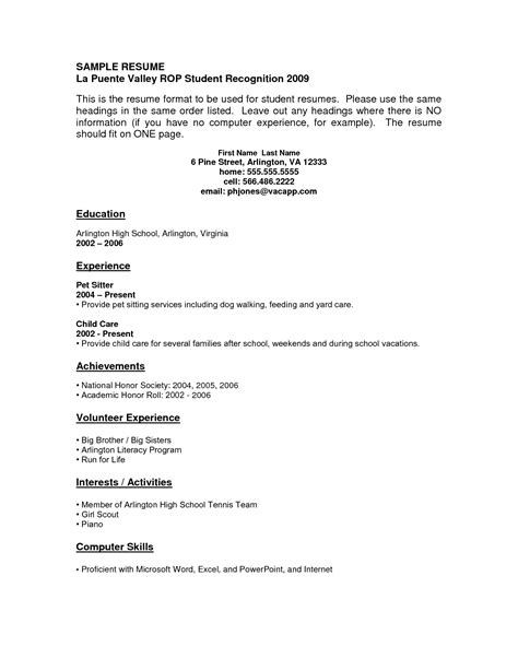 resume template for high school students with no work experience resume for highschool students with no experience work