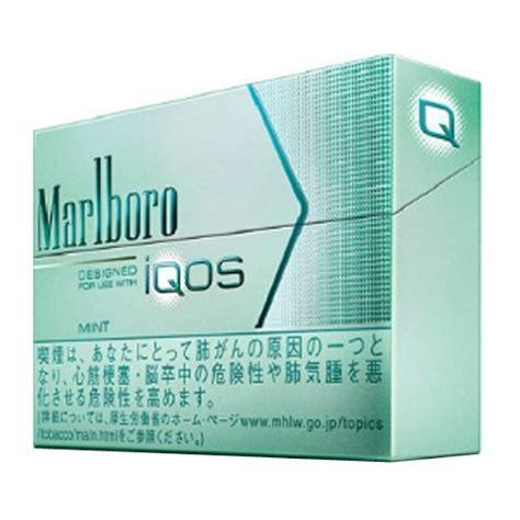 Marlboro Iqos Heat Stick Slove marlboro iqos heat stick mint tobaccojal dutyfree