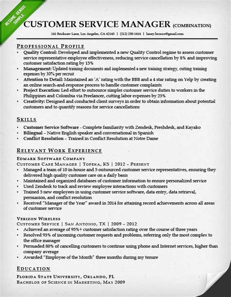 Customer Service Manager Resume Exles by Customer Service Resume Sles Writing Guide