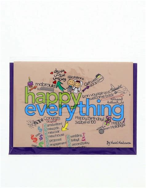 happy everything card template mukagraf happy everything greeting card greeting cards