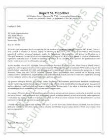 assistant principal s cover letter example pinterest