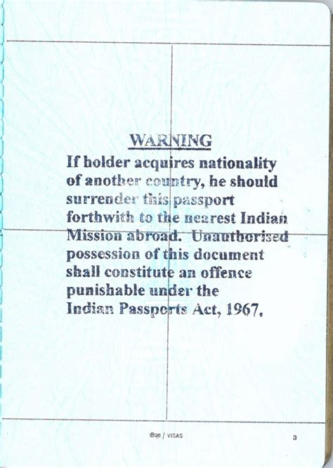 Self Explanation Letter Why The Passport Is Not Renewed On Time Alert A Paki Owned Indian Defense Forum Read Page 8 Bharat Rakshak