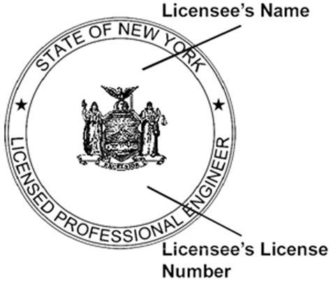 design engineer license seals for new licenses