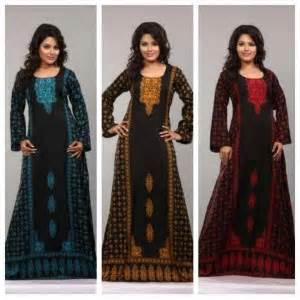 Kursi Pangkas Terbaru jual baju gamis terbaru dari pakistan aa sanjaya