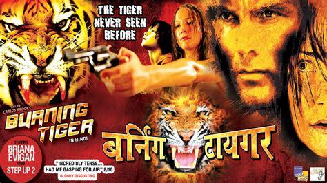download film malaysia habibah vs baby burning tiger full length action hindi movie youtube