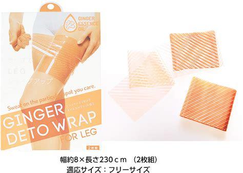 Detox Sweat Wrap by Detox Wrap Extract Detox Slimming Belt Leg