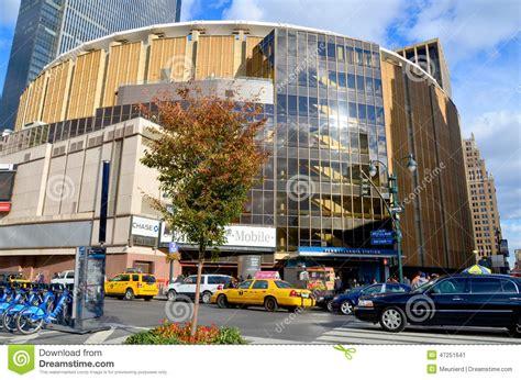 Garden City Ny Part Time Square Garden Editorial Photo Image 47251641