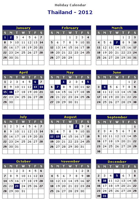 Buy Calendar 2015 India Calendar 2013 With Holidays In India Search Results