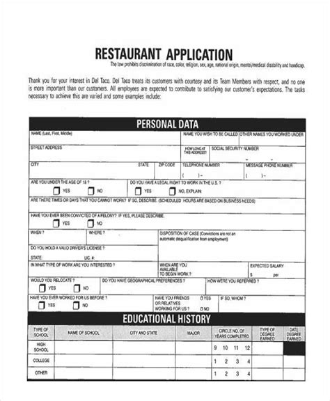 Simple Job Application Forms Restaurant Application Template