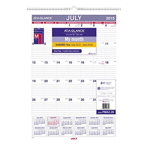 daily planner july 2015 june 2016 at a glance monthly wall calendar academic year 12
