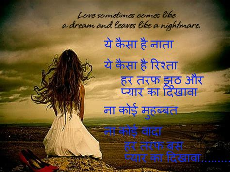 love shayri com shayari hi shayari images download dard ishq love zindagi