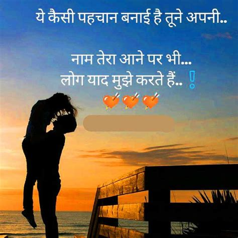 midia syari images with shayari in impremedia net