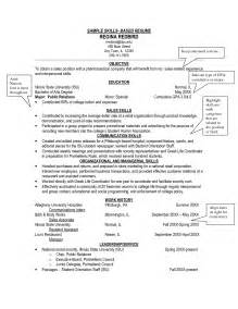 Qualification In Resume Sle by Abilities Exles For Resume Resume Skills And Ability