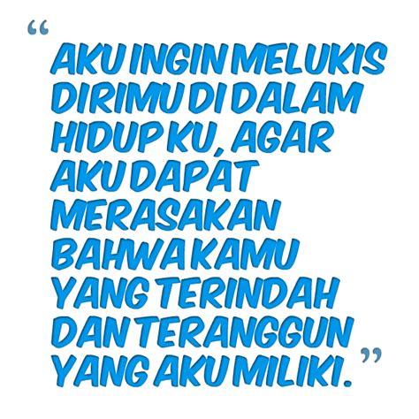 gambar kata kata bijak cinta sejati islami hari  gambargambarco