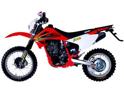 rusi kr150 for sale price list in the philippines may