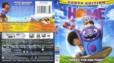 home dvd cover label 2015 r1