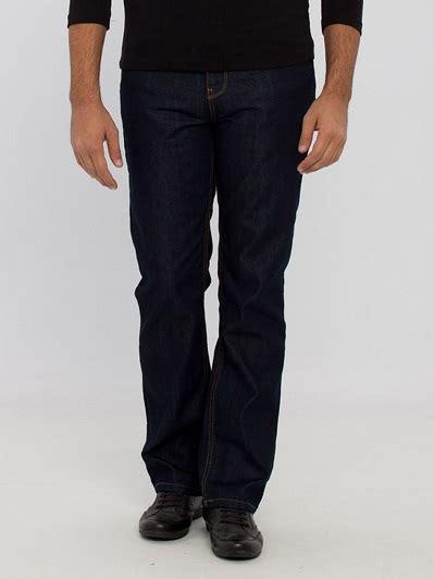 lc waikiki erkek kot pantolon modeli konuya geri dn lc waikiki erkek modern şık lc waikiki erkek kot pantolon modeli