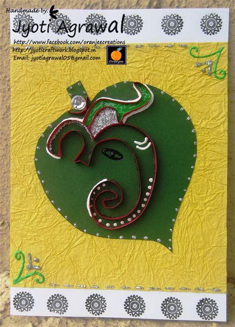 Handmade Crafts For Diwali - diwali greeting card ideas family net