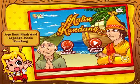 format buku skrap cerita rakyat cerita anak malin kundang android apps on google play