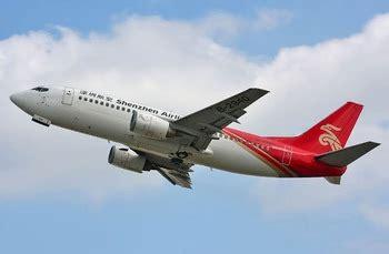 air freight forwarder shenzhen shanghai beijing to karachi pakistan buy air freight forwarder