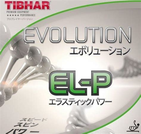 Tibhar Evolution El P 1 9mm by 티바 에볼루션 El P