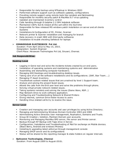 Technical Support Specialist Resume Summary by Custom Writing Best Custom Essay Writing Services Remote