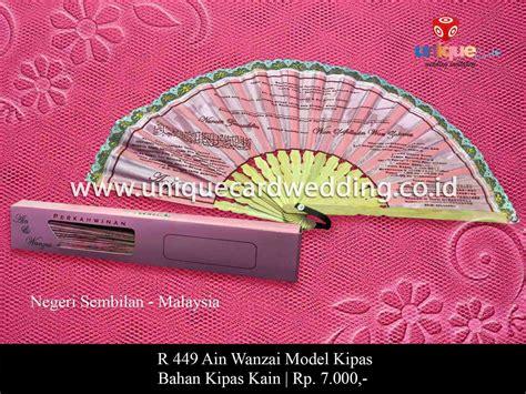Cover Jalu As Model Kipas undangan pernikahan softcover ain wanzai model kipas