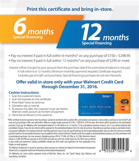 walmart coupon code 2015 coupons promotional codes walmart coupons walmart coupons