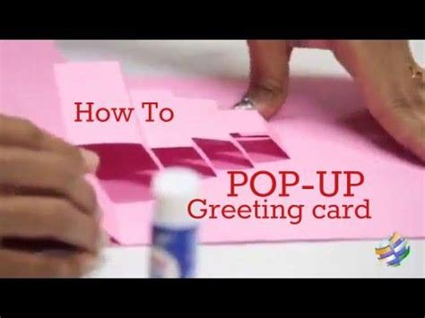 How To Make A Birthday Card Out Of Construction Paper - how to make a pop up birthday greeting card