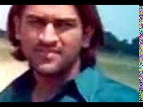 mahendra singh dhoni family childhood mahendra singh dhoni stunning video with his childhood