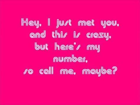call me a lyrics call me maybe lyrics