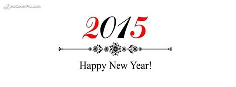 new year banner 2015 happy new year 2015 simple cards and greetings