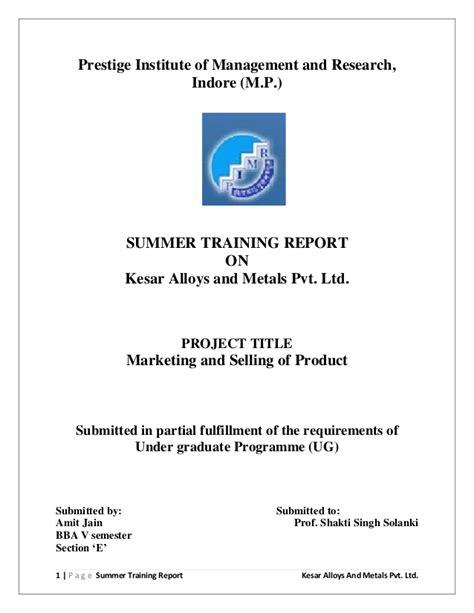 summer internship reprt