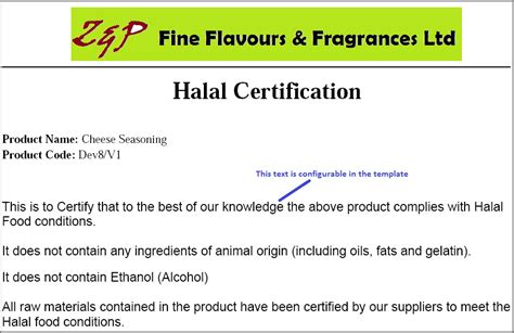 halal certification letter documentation configuration and generation in pistachio