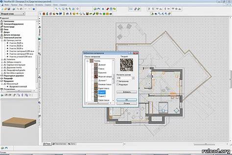 floor plan 3d design suite floorplan 3d design suite 10 rus dev iq ru