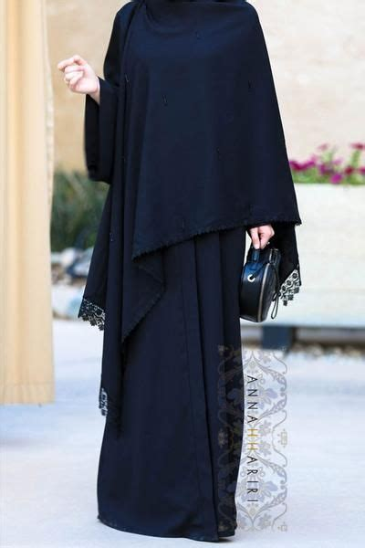 Cover Up Abaya Inspiration Cover Up Inspiration