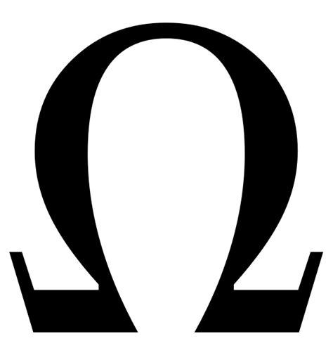unicode resistor symbol file u 2126 svg wiktionary