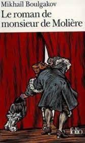 libro les bourgeois roman 97 le roman de monsieur de moliere mikha 239 l afanasievitch boulgakov