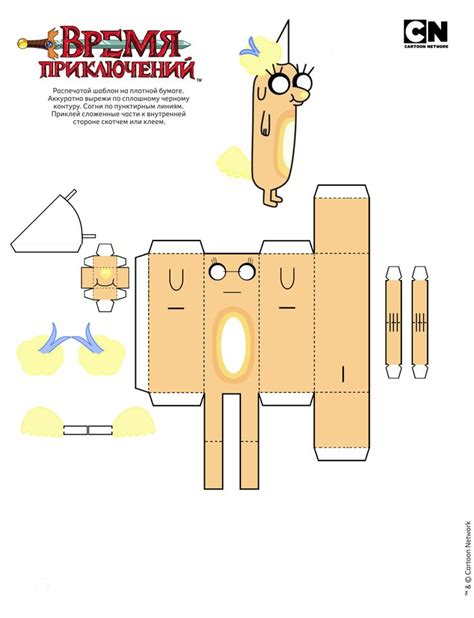 Adventure Time Paper Crafts - 138 best images about adventure time papercraft on