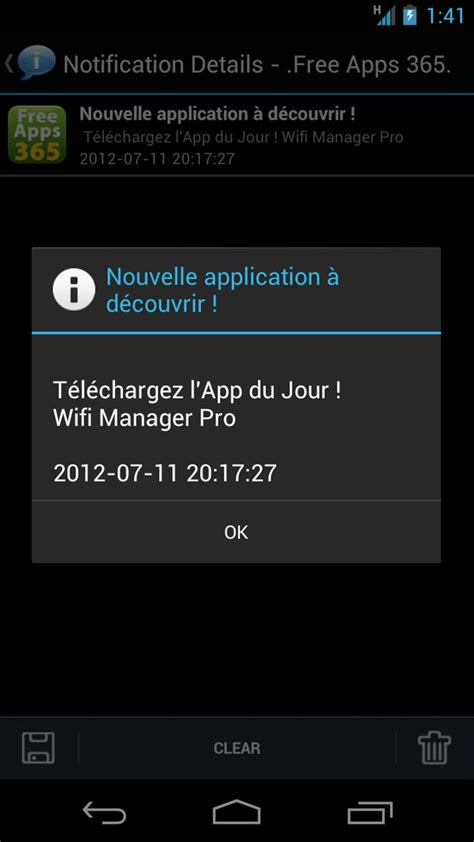 android notification history アプリ notification history プッシュ通知などをすべて記録 android アプリオ