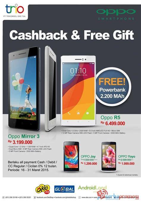 Hp Xiaomi Okeshop promo oppo cashback free gift pricebook forum