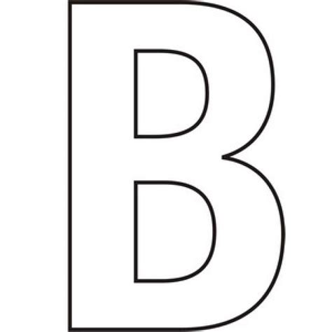 Name Letter B wholesale diy trade products 150mm white self adhesive