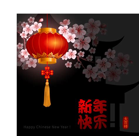 new year lantern pictures lantern for new year 28 images new year lantern www