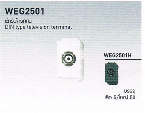 Tv Panasonic Type Th 32e302g สว ตซ ปล กย ห อพานาโซน ก panasonic weg2501 เต าร บ