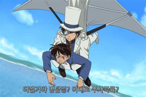 Kaos Seven Detectiv Conan 1 kaishin on
