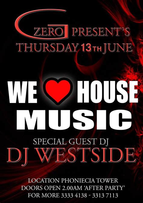 party house music we love house music after party events whatsupbahrain net