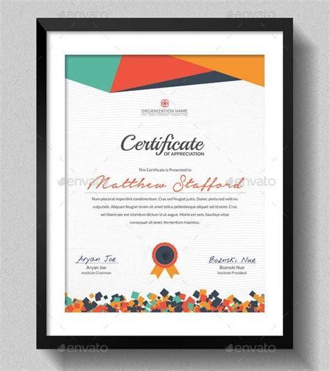 layout sertifikat penghargaan 19 contoh desain sertifikat ijazah penghargaanayuprint co id