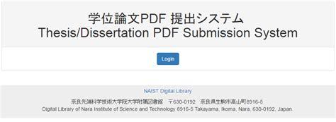 submit dissertation service robotics thesis