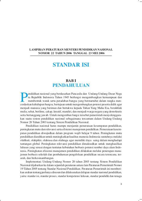 Buku Manajemen Pembiayaan Pendidikan Berbasis Nanang Fattah buku standar isi smp