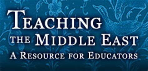 Mba Teaching In Middle East by The Geography Of The Middle East Geoff Emberling